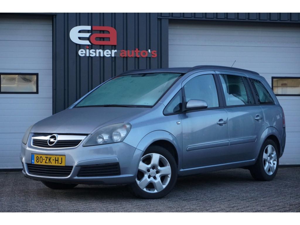 Opel Zafira 1.6 ESSENTIA