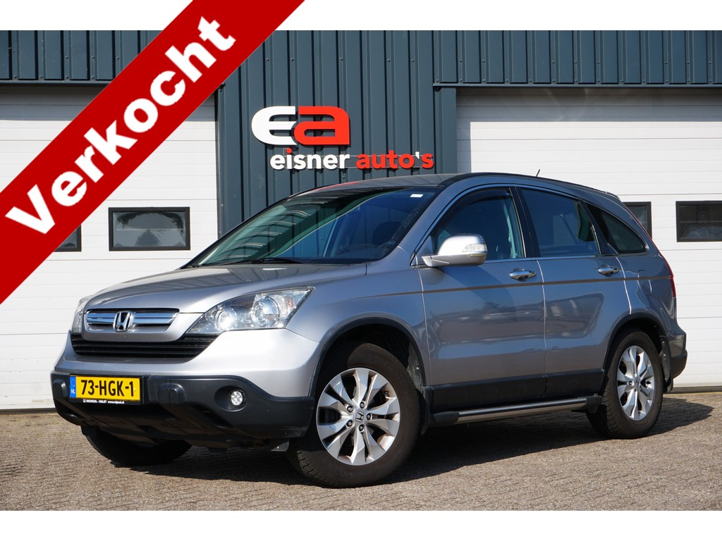 Honda CR-V 2.0i Comfort | DEALERONDERHOUDEN | TREKHAAK